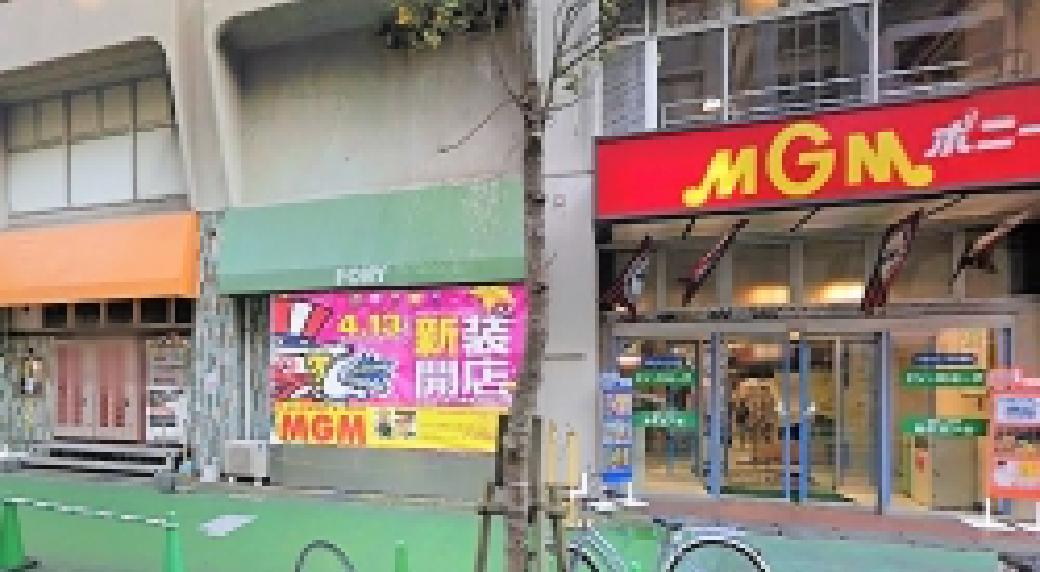 ポニー行徳商業ビル